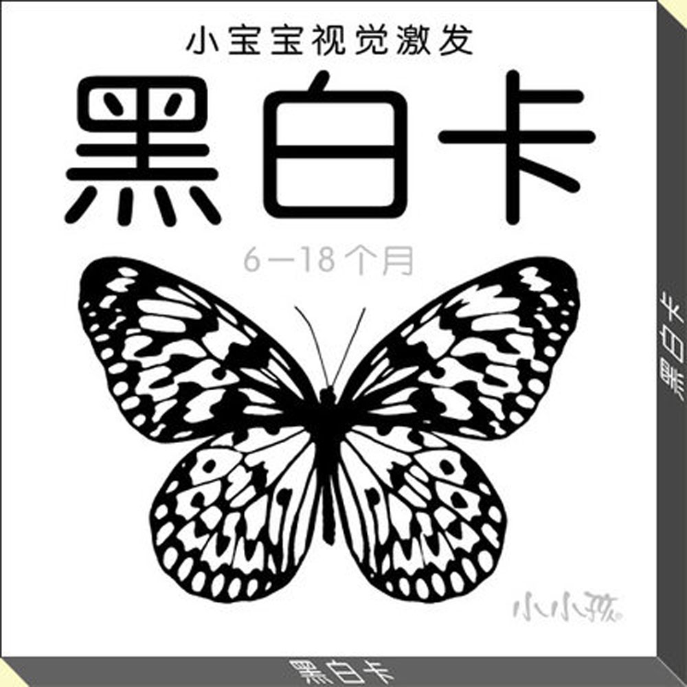 Black And White Card For Newborn Preschool Educational Baby Visual Training Card For 6-18 Age