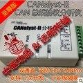 Бесплатная доставка USB анализатор ZLGCANpro USBCAN CANopen ultimate edition (реле, прозрачный)