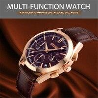 SKMEI Luxury Brand Watch Men Fashion Casual Watches Waterproof Leather Quartz Watch Man Military Clock Wristwatch