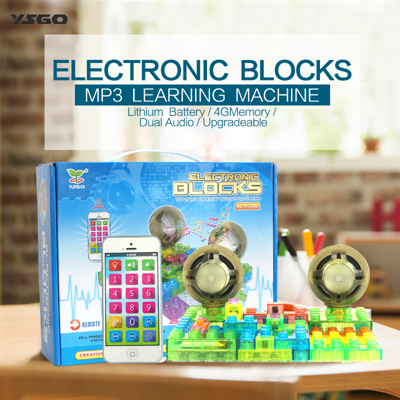 Electronic Blocks DIY Kits Integrated circuit building blocks toys Learning machine and Story machine MP3 machine learning toys machine learning with r