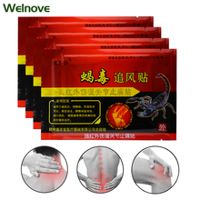 80Pcs/10BagsMedical Orthopedic Plasters Ointment Joints Plaster Relaxation Pain Relief Patch Neck Muscle MassageD0998