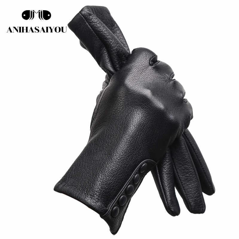 ハイグレード本革手袋女性、暖かい女性の革手袋、サイドバックル本革ミトン女性の冬-2207