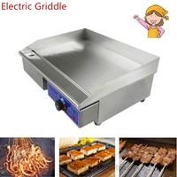 Practical Electric Griddles Teppanyaki Shredded Cake Oven Household Causeway Snacks Machine Teppanyaki Griddle Machine