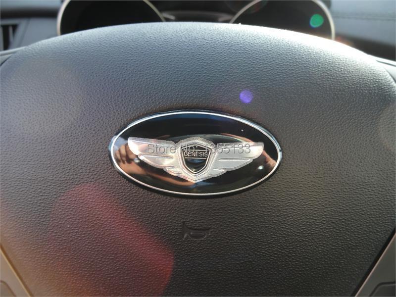 Fit for Hyundai Genesis Car Steering Wheel Horn cap Emblem sticker 9 2010-16