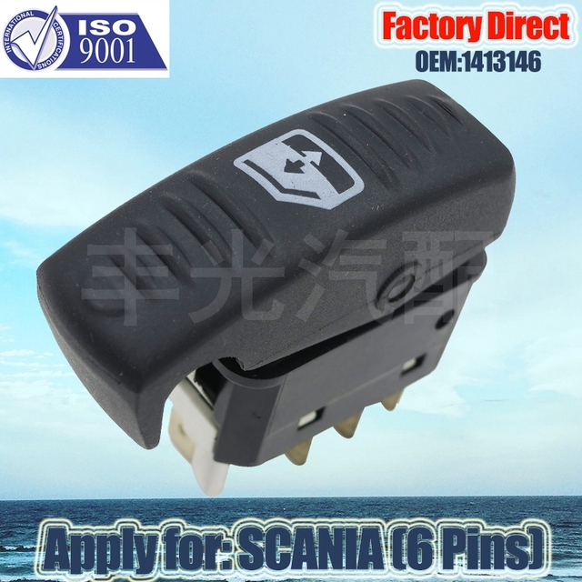 Factory Direct Auto Electric Window Switch 1368831 Ly For Scania 4 Series 1995 2004 Mercedes Benz 5pcs Lot