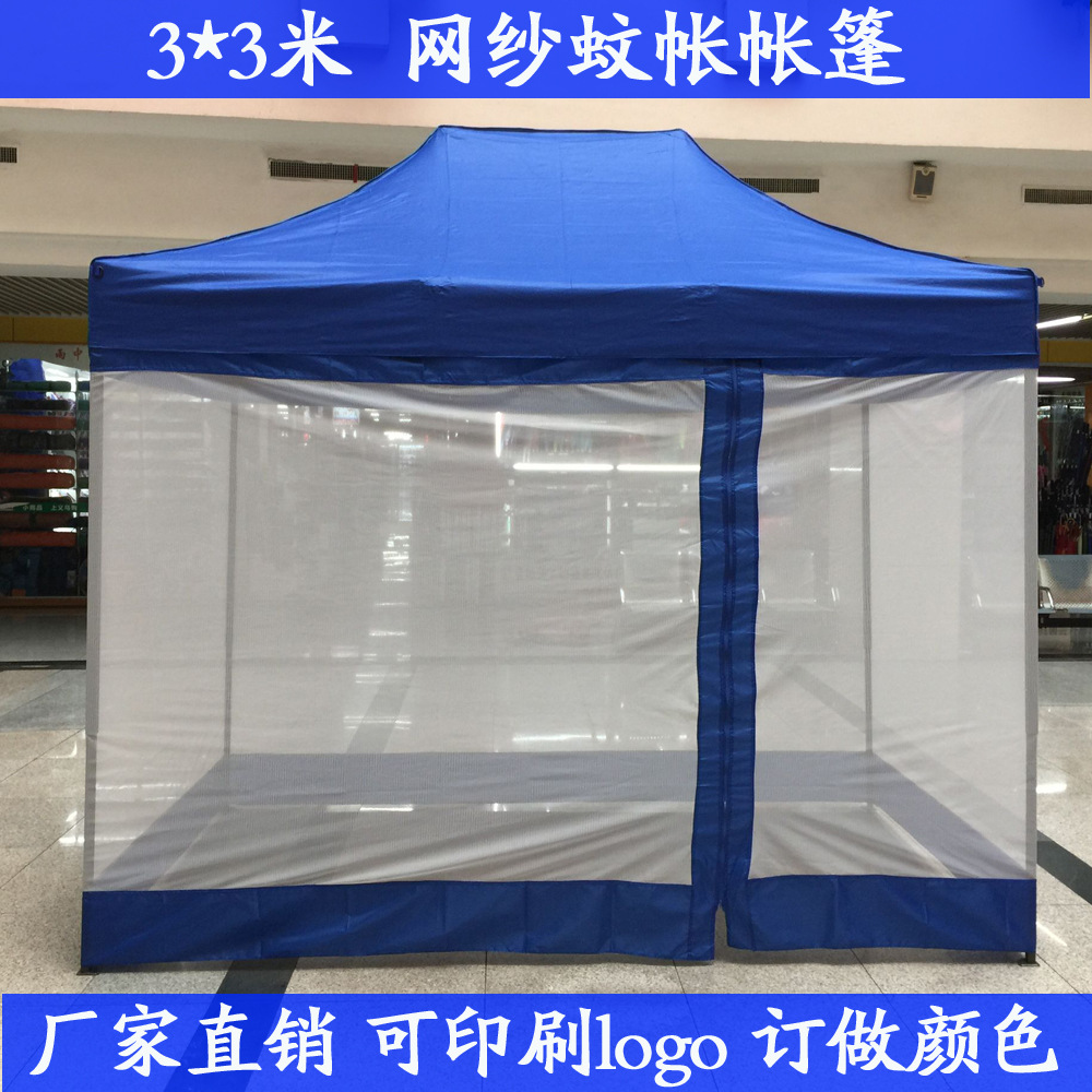 3*3m Sunroof Sunshade tent Outdoor camping Awnings Anti-mosquito tents outdoor double layer 10 14 persons camping holiday arbor tent sun canopy canopy tent