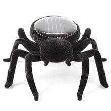 Образовательный робот страшно гаджет против насекомых игрушка обман солнечный паук Тарантул солнечная игрушка juegos solares детская игрушка ро...