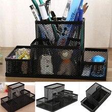 Настольный держатель Органайзер металлический черный сетчатый Стиль настольный офисный карандаш ручка для хранения для домашнего хранения организация