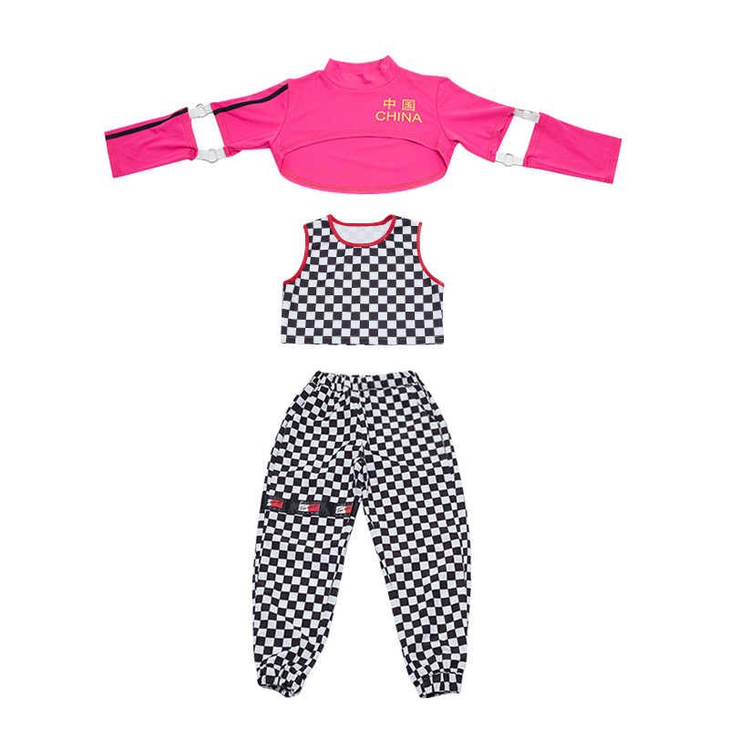 Nuevo traje de baile de Jazz para niños para niñas, traje de baile callejero para mujeres trajes