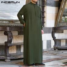 Мусульманская одежда tobe jubba модный мужской халат с длинным