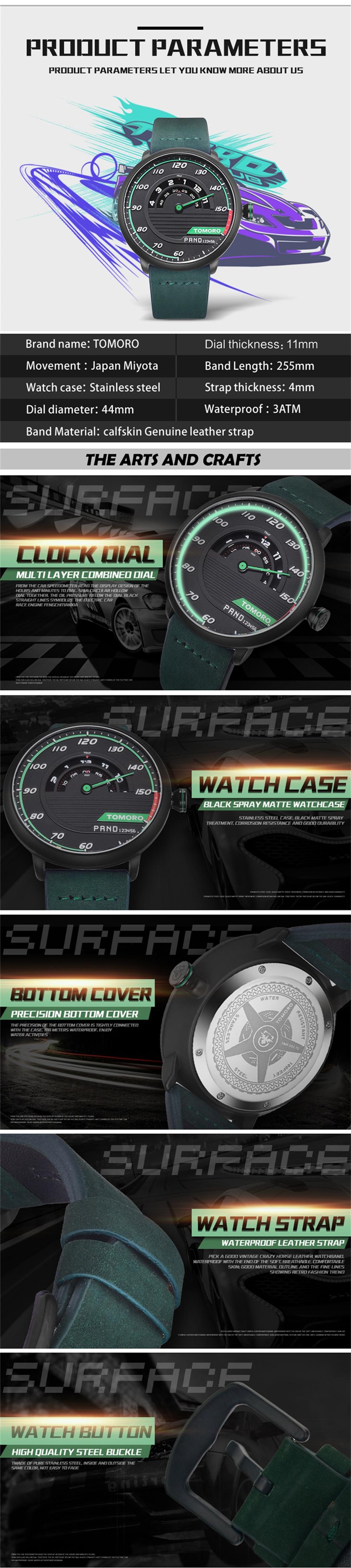 HTB1hp4fQVXXXXXnXVXXq6xXFXXXZ TOMORO Men's Unique Racing Car 3D Design Wrist Watch
