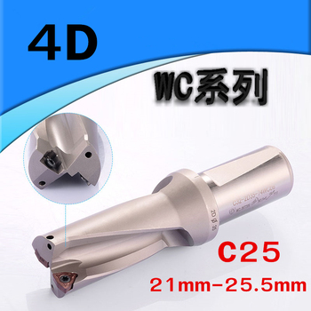WC C25 4D SD 21 22 23 24 25 mm Indexable Insert Drills U Drill Type Drilling Shallow Hole Tool For WC04 Insert