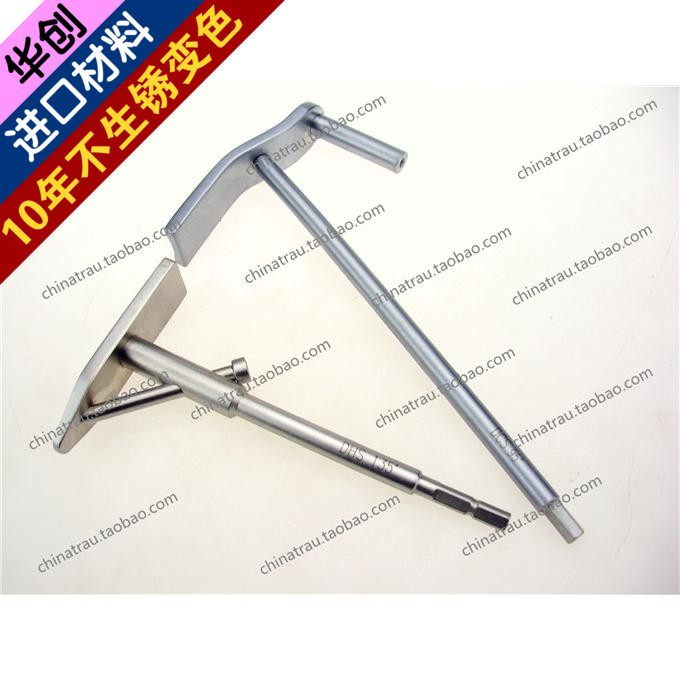 ФОТО Medical orthopedics instrument stainless steel DHS 95/130/135/150 degree Kirschner wire&lag screw guide