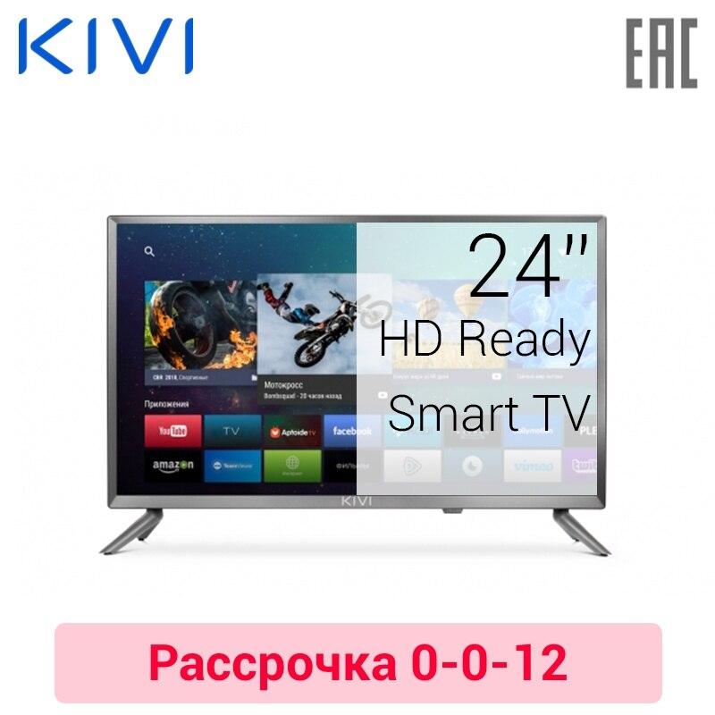TV 24 KIVI 24HR50GR SmartTV 0-0-12 dvb dvb-t dvb-t2 digital diy digital soldering iron station temperature controller board kit for hakko t12 t2 handle