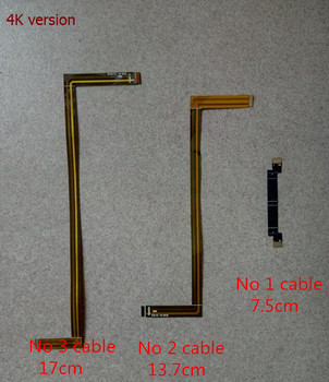 Flat Cable