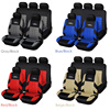 AUTOYOUTH Brand Embroidery Car Seat Covers Set Universal Fit Most Cars Covers with Tire Track Detail Styling Car Seat Protector 2