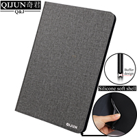 """QIJUN tablet flip case for Lenovo Tab M10 10.1"""" leather fundas protective Silicone soft Shell Stand cover capa for TB X605F/X/L