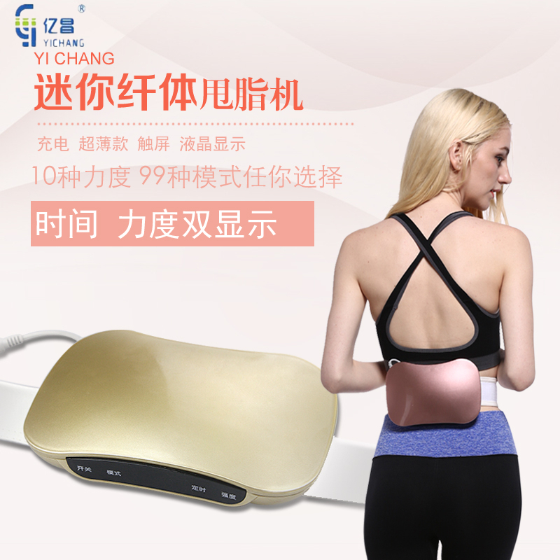 Made In China Vibrating Weight Loss Machine Belly Fat Reducing Belt Body Shaper Waist Tummy Slimming Oval Swinging Movements цена и фото
