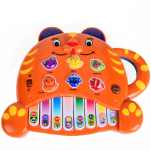 BOHS Tiger Piano Keyboard 0-3 years old Music Animal Sound , English Version, Children Educational Toys Well Packed