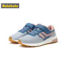 Balabala Girls Fleece-Lined Sneakers with Hook-and-loop Strap for Teenage Girl with Contrasting Detail in Retro Style