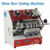 1 stück Schuh Box Codierung Maschine Halbautomatische Code Drucker 110 v/220 v Codierung Drucker für Schuh Box Box codierung Maschine ZY RM6