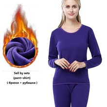 Thermal Underwear Women Fleece Long Johns Men Sets Soft And Keep Warm In Cold Winter Days