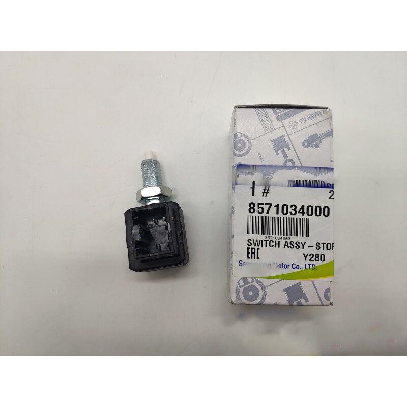 Для SSANYONG ACTYON SUV дизель и бензин все модели Тормозной выключатель света OEM 8571034000