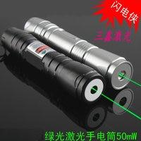 JSHFEI Guaranteed100 % 532nm 200 mW Haute puissance vert pointeur laser étoiles gros et au détail EN GROS lazer