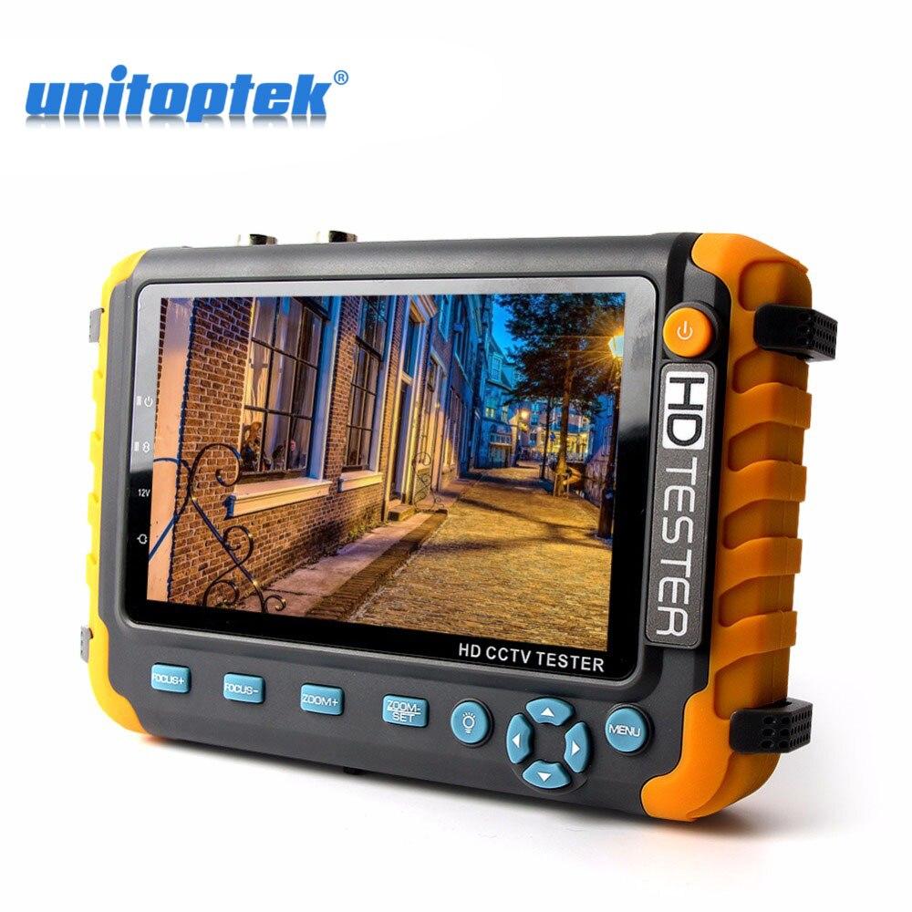 1080P / 5MP 4 IN 1 TVI AHD CVI Analog CCTV Tester 5 Inch TFT LCD Security Surveillance Camera Tester Monitor VGA HDMI Input