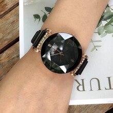 2019 럭셔리 여성 시계 여성 자석 버클 드레스 시계 패션 여성 쿼츠 시계 럭셔리 스테인레스 스틸 relojes 파라 mujer