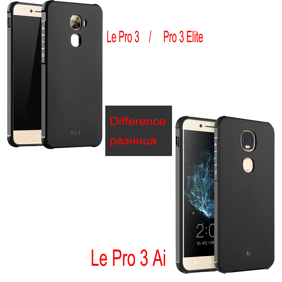 Case for LeEco Le Pro Armor Anti-knock Protective Cover Phone Bag 1