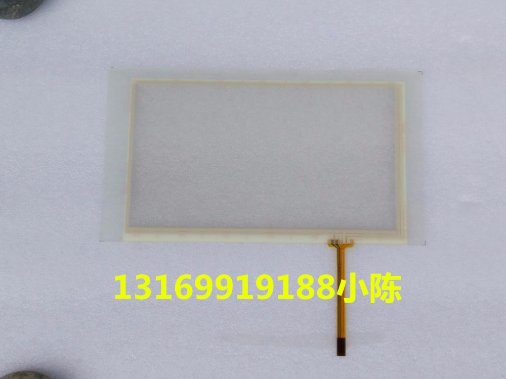 original new 7-inch 188 * 105 touch screen 5982 touchpad for man-machine interface glass screen IPC touch screen glass 154 105 mm as shown in figure new