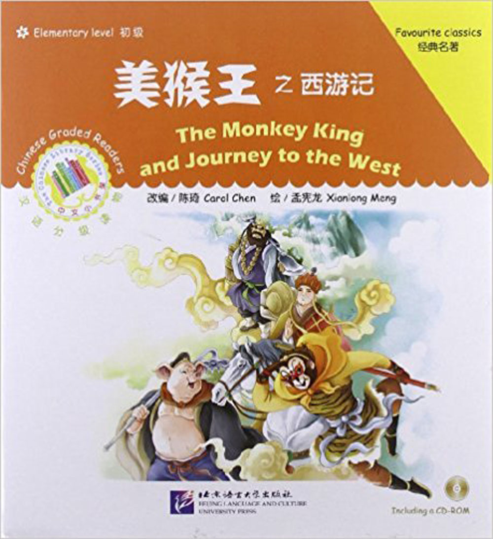 Chinese Mandarin Stories Books With Pinyin And CD-ROM :The Monkey King And Journey To The West / Children Books Educational