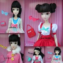 D0650 In box Best children girl gift 30cm Kurhn Chinese Doll Chinese myth Gift Traditional toy sweet girl 4 type 1pcs