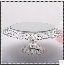 Диаметр 20 см стекло зеркало лоток свадебные подносы украшения лоток металлические декоративные чаши