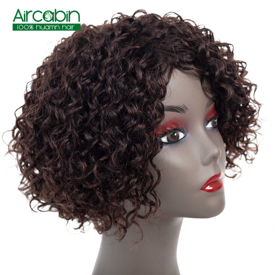 Парики из натуральных волос для черных женщин, не Реми, афро-густые вьющиеся волосы, цвет #2, бразильские волосы, парик для Боба, 10 дюймов, парик фабричного производства