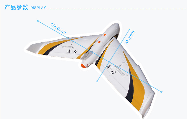 D2 New Version New arrival x6 white flying wing 1.5meters 12 x-6 fpv epo large wings airplane skywalker remote control toys plane