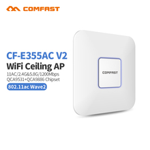 2.4Ghz+5.8G 1200Mbps High Power Wifi Router Indoor Ceiling AP Wifi Signal Booster WIFI Expander  Repeater RJ45 Wifi PoE Adater все цены