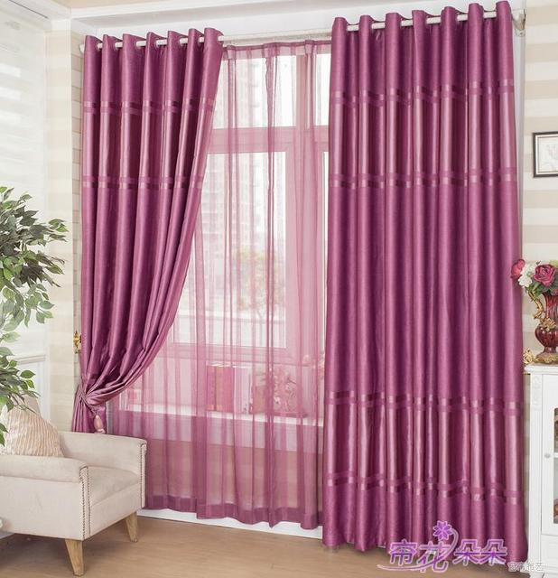 Rayas sombreando cortina de tela salón dormitorio matrimonio ...