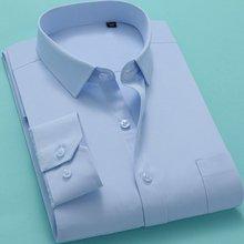 FAISIENS Large Size Men Solid Formal Shirt 7XL 8XL 9XL Long