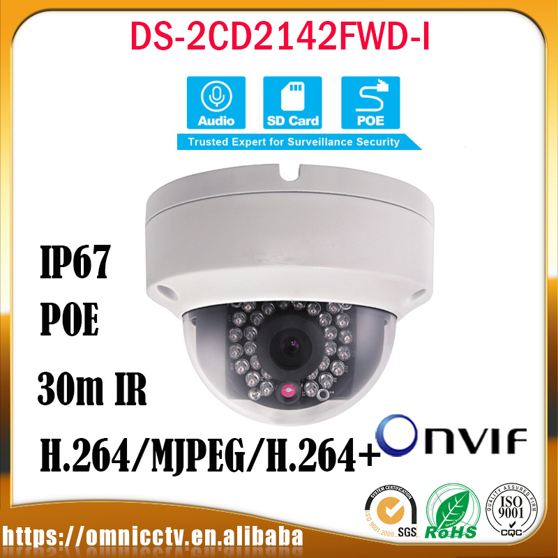 DHL Free shipping English version DS-2CD2142FWD-I 4MP Mini Dome Network CCTV Camera P2P 1080p IP Camera POE 120dB WDR free shipping in stock new arrival english version ds 2cd2142fwd iws 4mp wdr fixed dome with wifi network camera