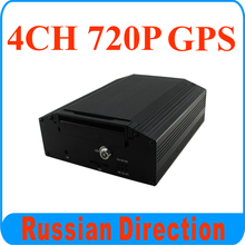 GPS Function Hot sell DVR Black Box HD 4CH Car Mobile DVR For Russia