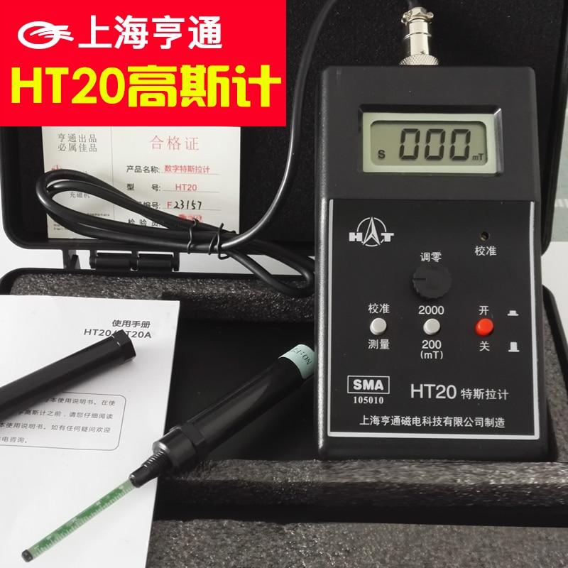 HT20 Gauss Gauge Tesla Meter HT20 Probe Permanent Magnetic Material Surface Magnetic Field homtom защищенный смартфон homtom ht20 черный black
