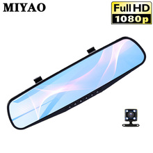 Car Dvr Camera Full HD 1080P Auto 7/4.3 Inch Rearview Mirror Digital Video Recorder Dual Lens Registratory Dvr Cam Dash Camera blackview auto hd 1080p 7 inch screen display video recorder g sensor dash cam rearview mirror camera dvr car driving recorder