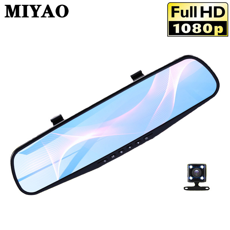 Voiture Dvr caméra Full HD 1080 P Auto 7/4. 3 pouces rétroviseur numérique enregistreur vidéo double lentille enregistrement Dvr caméra de tableau de bord