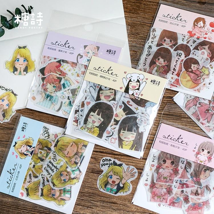 24Pcs/lot Creative Lovely Girl Decoration Sticker Diy Ablum Diary Scrapbooking Label Sticker Stationery School Supply