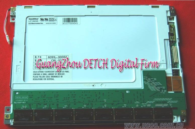 Industrial display LCD screen10.4-inch   LP104S3 LCD screen lc171w03 b4k1 lcd display screens