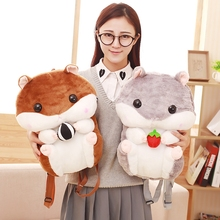 45cm 2017 New Style Hamster Plush Backpacks Stuffed plush Mouse plush Toys 3 colors bag girl birthday gift Wholesale gray brown(China)