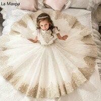 Новый дворец ретро полностью кружевная вуаль платье принцессы шаль для девочек цветок одежда для свадьбы, дня рождения красивые Повседневн