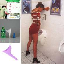 1pcs Portable Stand Up & Pee Women Urinal Toilet Creative Female Soft Silicone Urination Device for Outdoor Camping Travel(China)